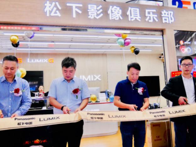 S1H新品初体验!松影俱乐部南京站正式开业